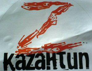 «КаZантип-2010»: МВД не справилось с «закумаренной» толпой