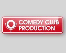 Comedy Club Production объявляет о покупке 74% доли Группы компаний «7 ART»