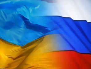 Украина и Россия могут быть на пороге новой торговой войны